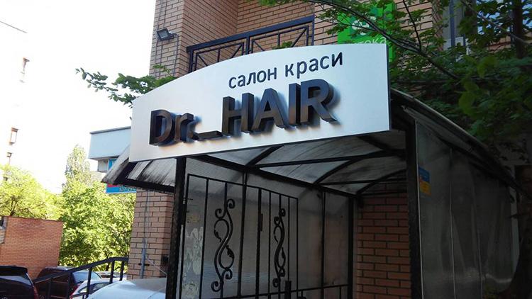 Вывеска для салона красоты DR.HAIR на композите