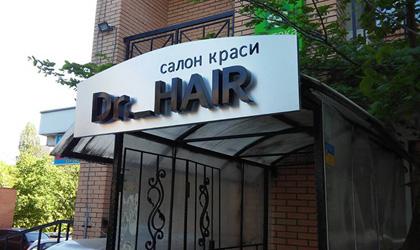 Вывеска для салона красоты DR.HAIR