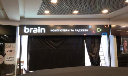 Световые буквы для магазина Brain