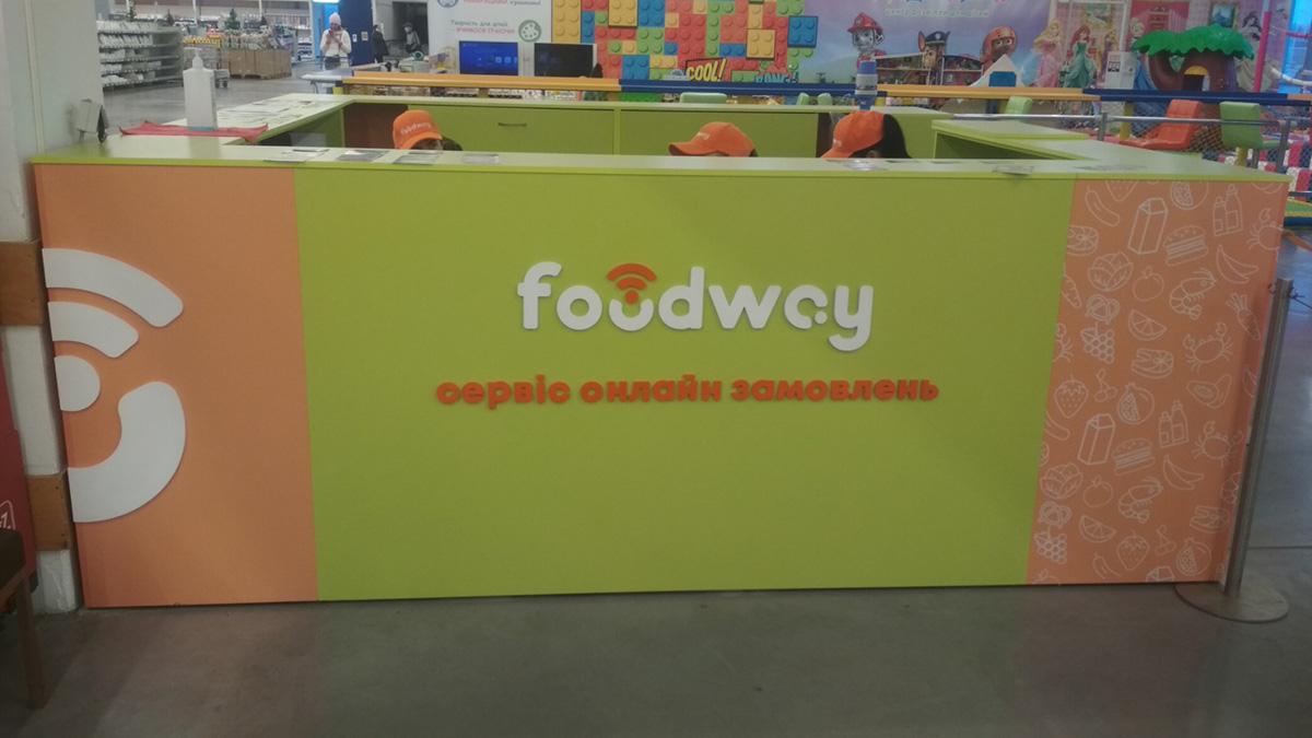 Торговоая стойка для Foodway