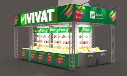 Выставочный стенд для издательства Vivat