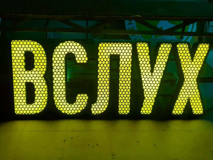 Рекламные буквы с подсветкой