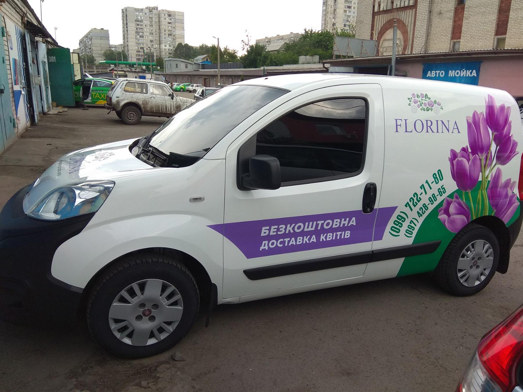 Наклейка рекалмы на автомобиль для доставки цветов