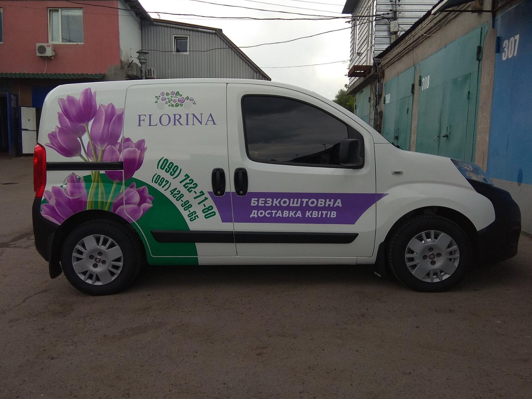 Печать рекламы на авто для доставки цветов