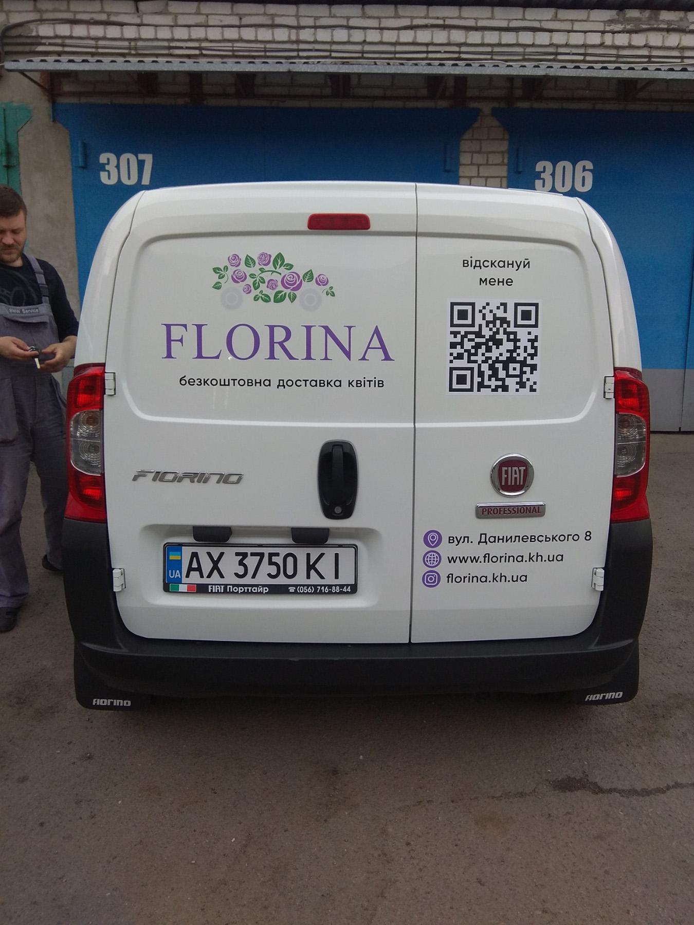 Оклейка машин рекламой для доставки цветов FLORINA