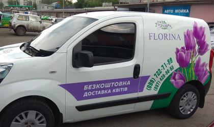 наклейка на автомобиль для доставки цветов FLORINA