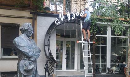 Объемные буквы для Музея искусств Харьков